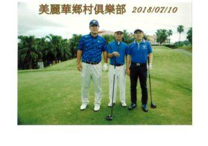 ゴルフ写真2