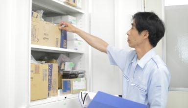 生産管理/品質管理